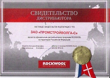 mini-psvolga-rockwool.jpg
